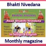 bhaktinivedana-utility