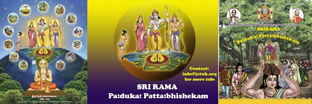 RamaPadukaPattabhishekam-Slide8