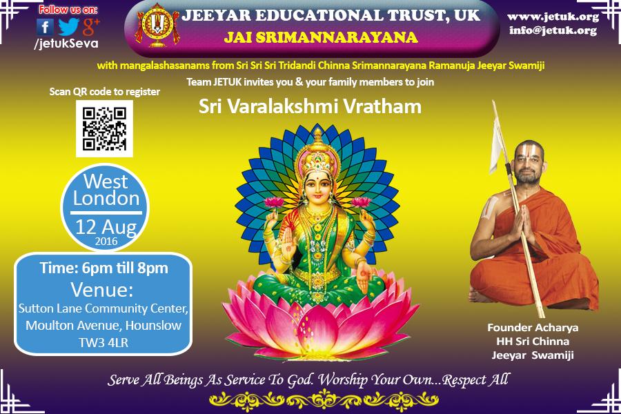 VaralakshmiVratam- invitation2016