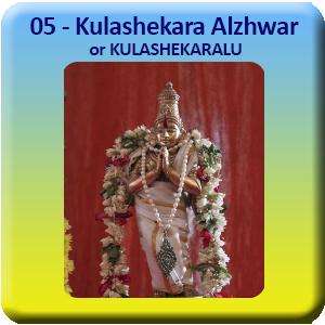 alzhvars-5-kulashekhara