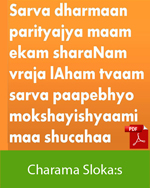 Charama slokas