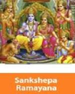 sankeshepa_ramayanam