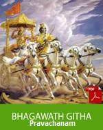 BHAGAWADH-GITHA