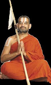 HH Swamiji